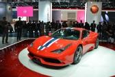 Frankfurtin autonäyttely 2013: Alfa Romeo, Fiat, Ferrari ja Maserati
