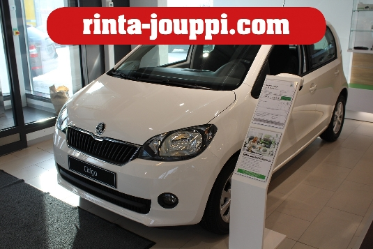 Skoda Citigo, Immediately deliverable car