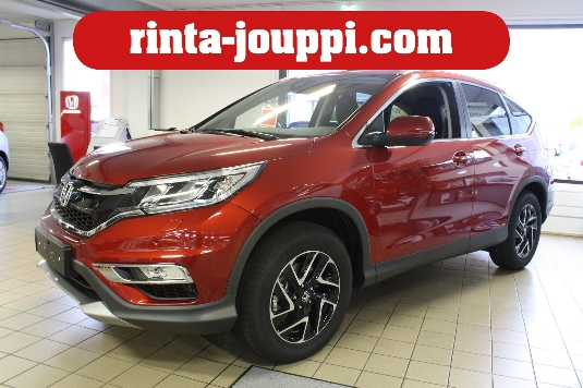 Honda CR-V, Immediately deliverable car