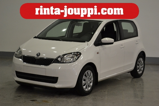 Skoda Citigo, Immediately deliverable car