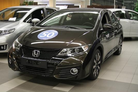 Honda Civic, Immediately deliverable car