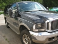 Ford Excursion, Vaihtoauto