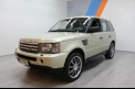 Land Rover Range Rover Sport, Vaihtoauto