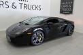 Lamborghini Gallardo, Vaihtoauto