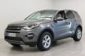 Land Rover Discovery Sport, Vaihtoauto