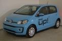 Volkswagen up!, Vaihtoauto
