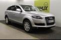 Audi Q7, Vaihtoauto