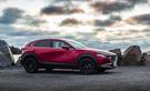 Premium-laatua lompakolle ystävälliseen hintaan – 5 hyvää syytä tutustua Mazdan uutuusmallistoon