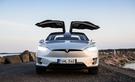 Teslan huollattaminen Suomessa helpottuu – Atoy Autohuolto laajentaa tarjontaa 18 toimipisteellä