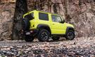 Oman tiensä kulkija – Suzuki Jimny on edullinen aito maasturi