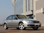 Autoesittely Subaru Legacy 2004