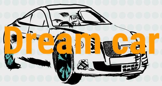 Käyttäjiemme unelma-autot - TOP4