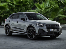 Audi Q2, Immediately deliverable car