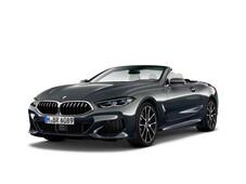 BMW 8-sarja, Uusi auto