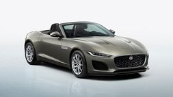 Jaguar F-Type, Immediately deliverable car