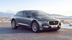 Jaguar I-PACE, Immediately deliverable car
