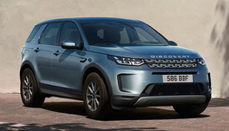 Land Rover Discovery Sport, Immediately deliverable car