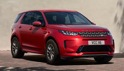 Land Rover Discovery Sport, Uusi auto