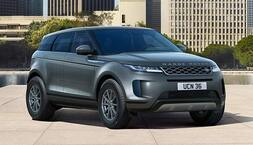 Land Rover Range Rover Evoque, Immediately deliverable car