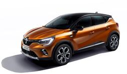 Renault Captur, Immediately deliverable car