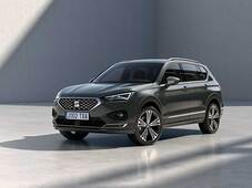 SEAT Tarraco, Immediately deliverable car